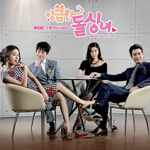 Various Artists – Cunning Single Lady OST (FLAC)