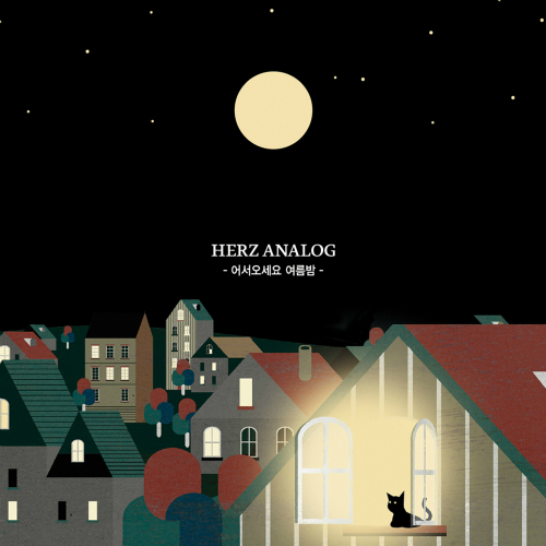 Herz Analog – Welcome To The Summer Night