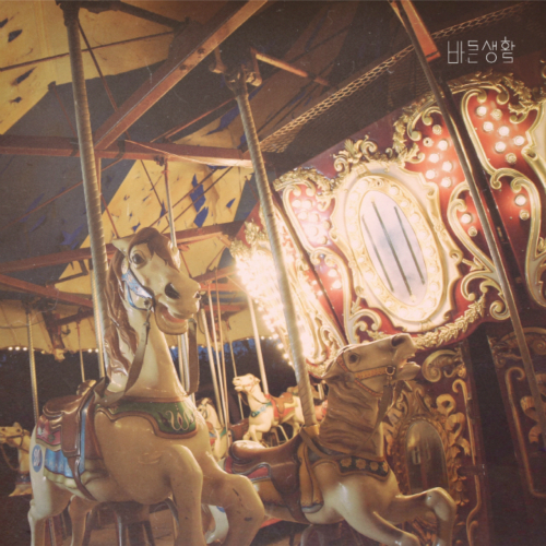 [Single] Very Very Good Life – Way To You