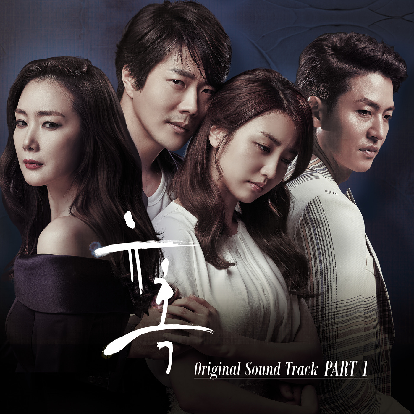 park jung hyun, lena park, temptation ost, download, mp3