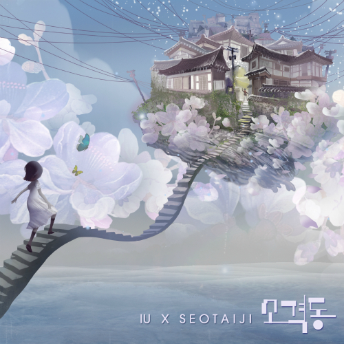 [Single] IU – Sogyeokdong (FLAC)