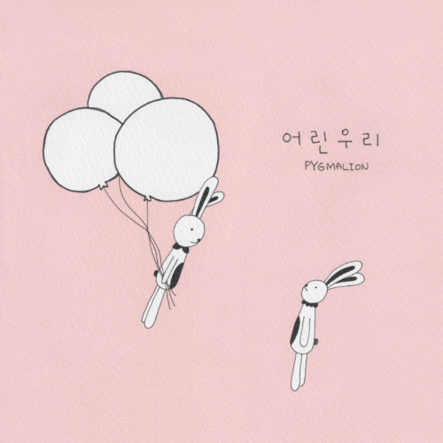 [Single] PYGMALION – A Little Chap