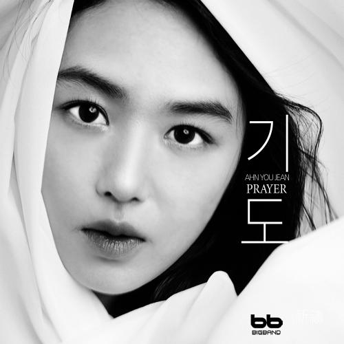 [Single] Ahn You Jean – Prayer