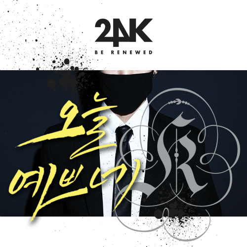 [Single] 24K – Hey You