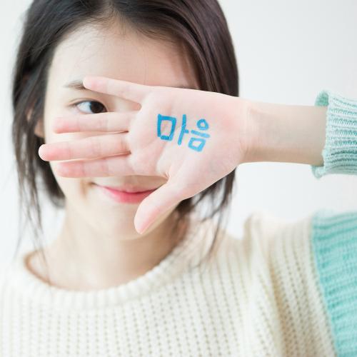 [Single] IU – Heart (ITUNES PLUS AAC M4A)