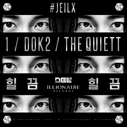 [Single] ONE, DOK2, The Quiett – #Jeilx