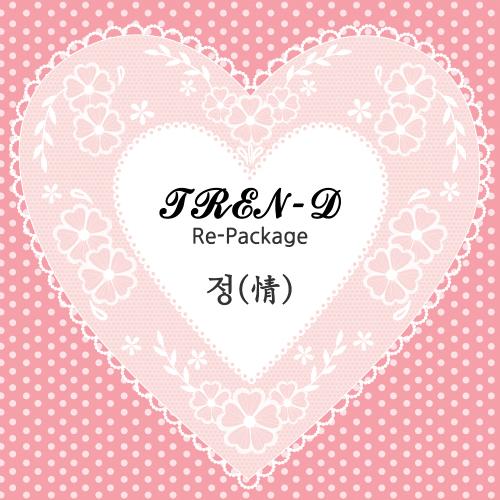 [EP] TREN-D – TREN-D Re-Package Album (정)