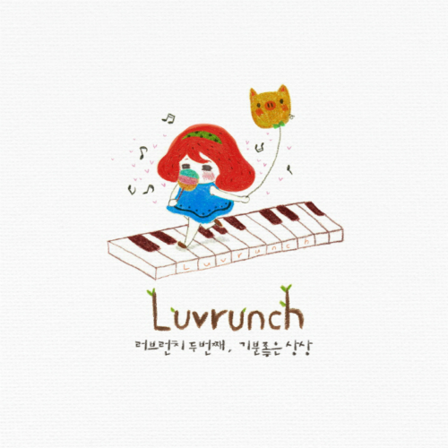 [Single] Luvrunch – 기분 좋은 상상