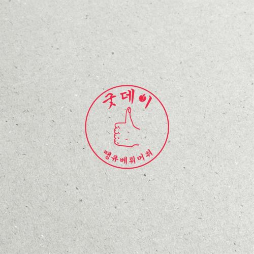 [Single] JADU – 굿데이