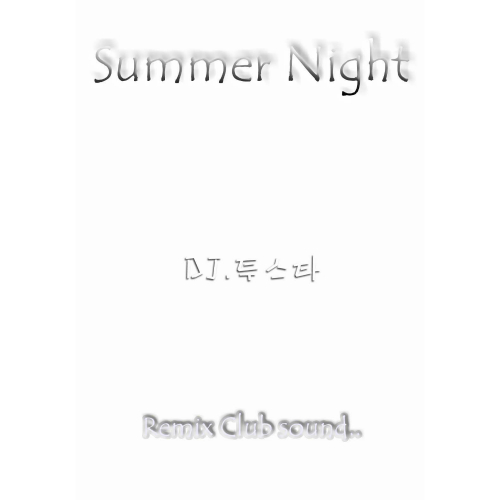 [Single] Two Star – Summer Night (Remix)