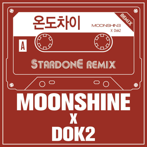 [Single] Moonshine, DOK2, StardonE – StardonE (Remix)