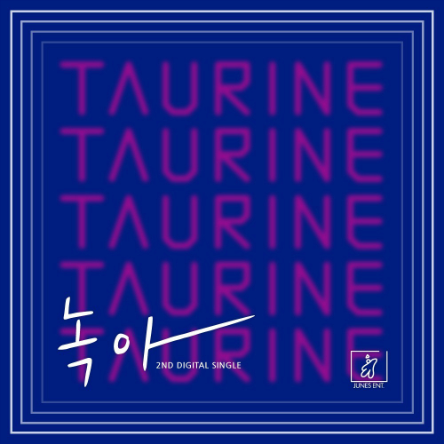 [Single] Taurine – 녹아