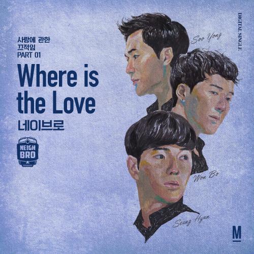 [Single] NeighBro. – 사랑에 관한 끄적임 Part 01 : Where Is The Love