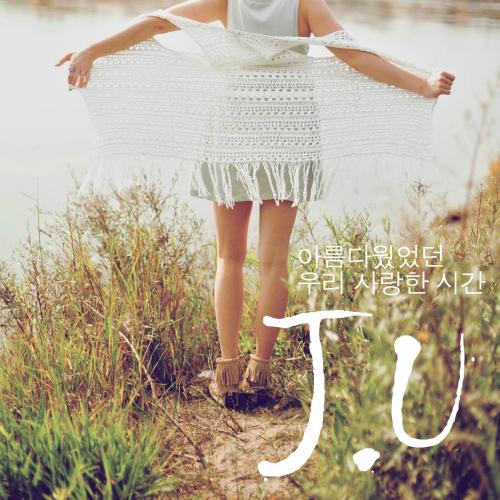 [Signle] J.U – 아름다웠었던 우리 사랑한 시간