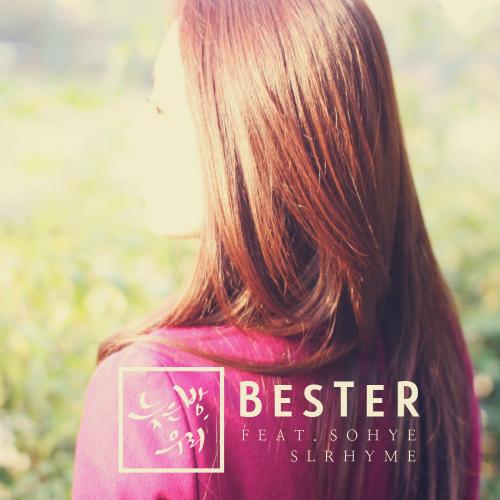 [Single] BesTeR – 늦은 밤, 우리