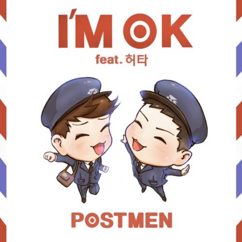 [Single] Postmen – I`m OK (Feat. 허타)