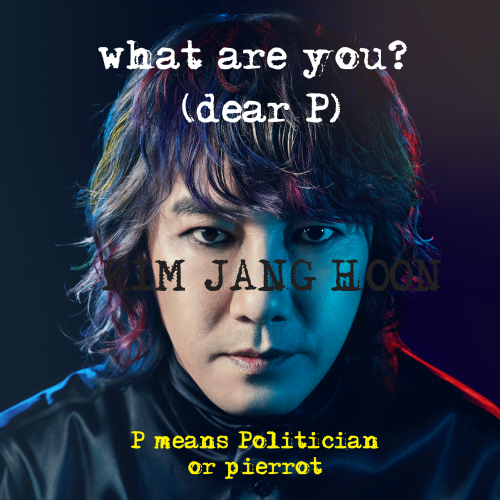 [Single] Kim Jang Hoon – What are you? (dear P. Politician or Pierrot)