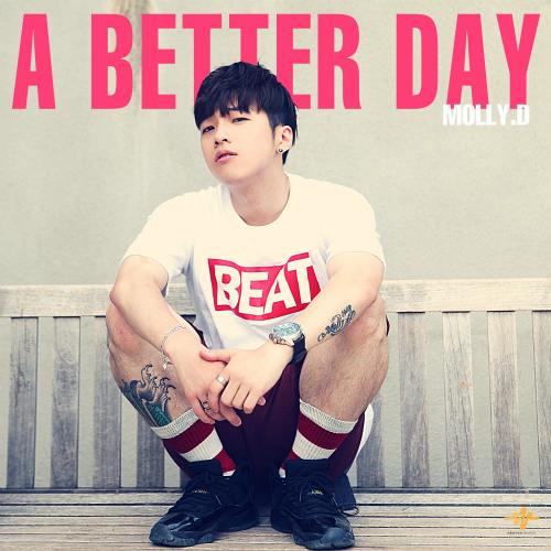 [EP] Molly.D – Mini Album `A Better Day`