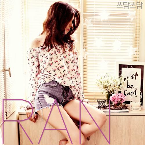[Single] RAN – 쓰담쓰담