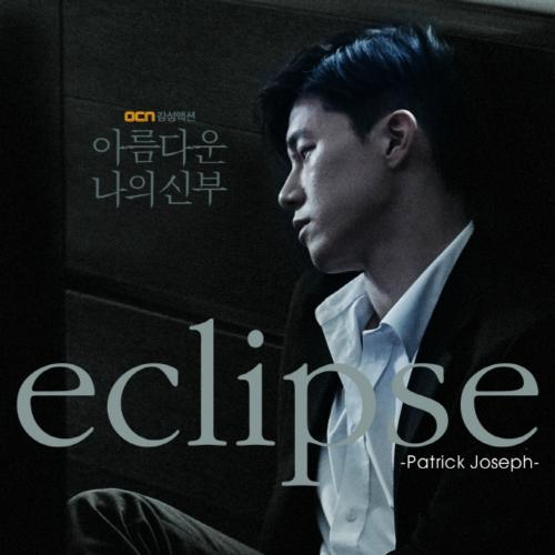 [Single] Patrick Joseph – My Beautiful Bride OST Part 3