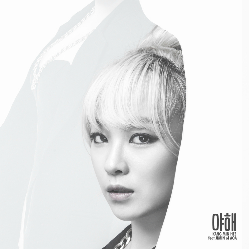 [Single] Kang Min Hee (Miss $) – YAHAE (ITUNES PLUS AAC M4A)