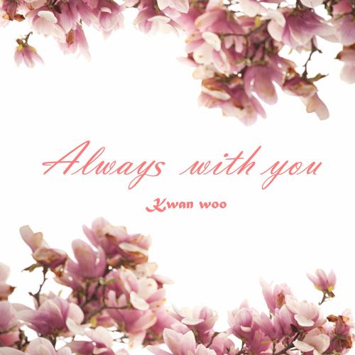 [Single] Kwan Woo – Always With You