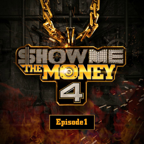 [Single] Various Artists – Show Me The Money 4 Episode 1