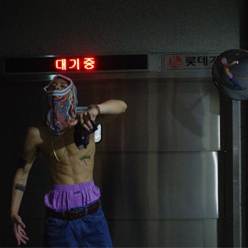 [Single] Nochang – 힙합