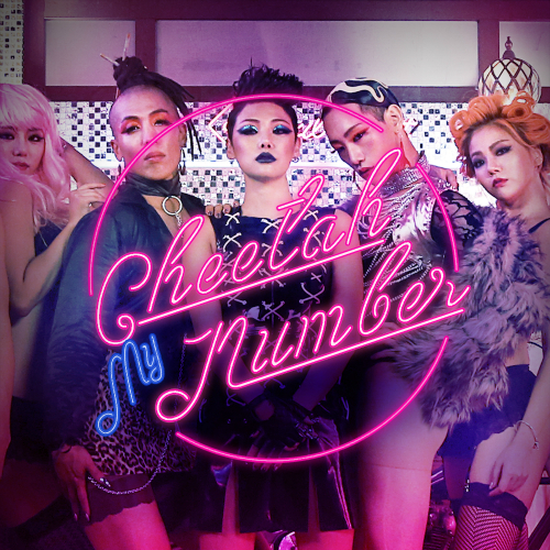 [Single] CHEETAH – My Number (ITUNES PLUS AAC M4A)