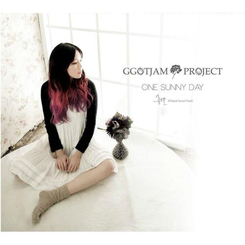 [Single] GGot Jam Project – One Sunny Day – LINE 드라마 좋은날 OST