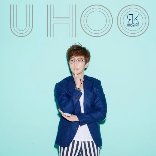 [Single] RK Kimo – U HOO
