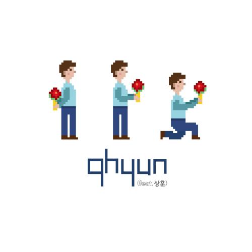 [Single] 9hyun – 고백하려 만든 노래