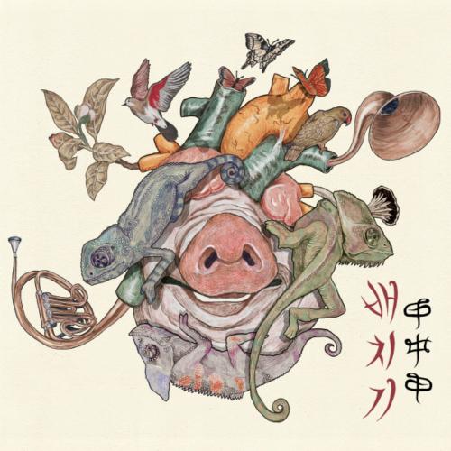Baechigi – 甲中甲 (갑중갑) – EP