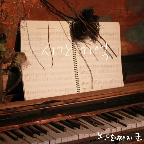 [Single] Noah's Ark,  JazzNoid – 시간 기억
