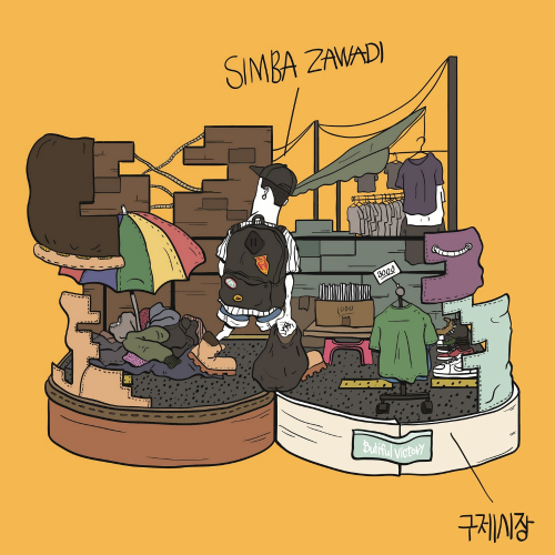 [Single] Simba Zawadi – 구제시장