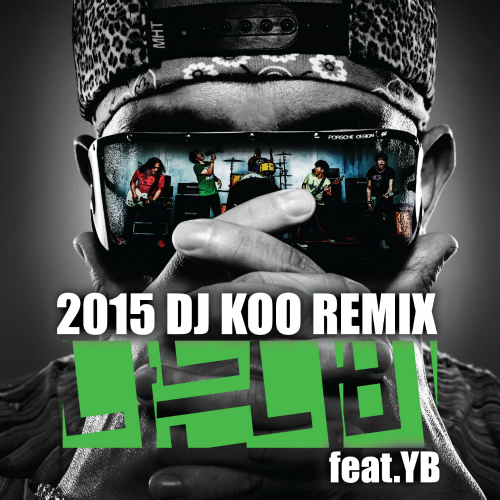 [Single] DJ KOO – A Flying Butterfly