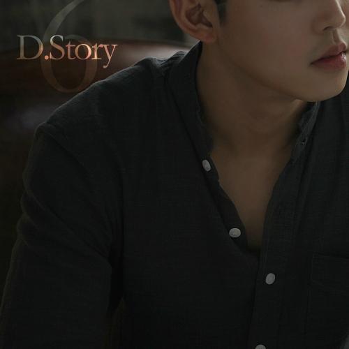 [Single] Paul Kim, D.Story – 서툰 기대