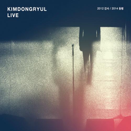 Kim Dong Ryul – KIMDONGRYUL LIVE 2012 감사 2014 동행