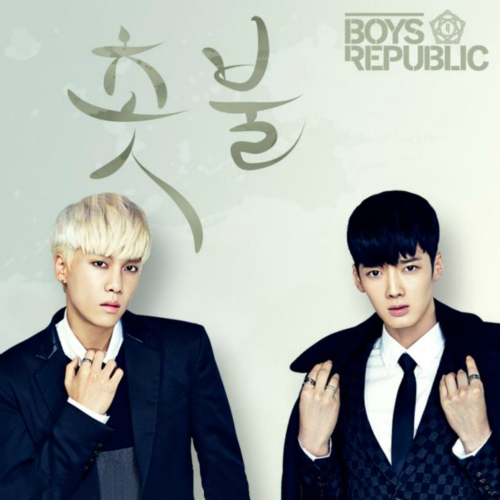 [Single] Boys Republic – A Daughter Just Like You OST Part 8