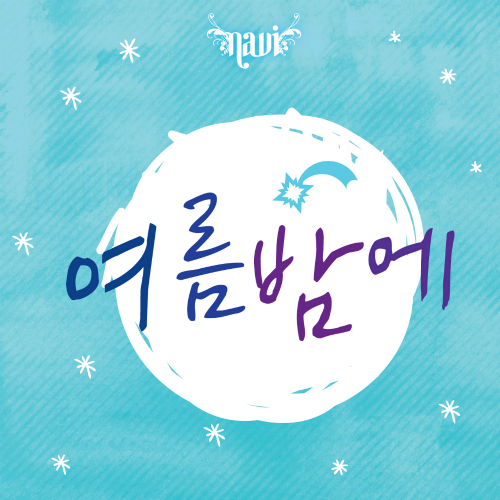 [Singe] Navi – Summer Night