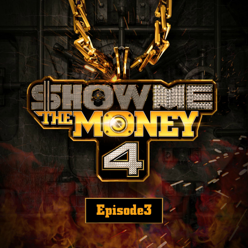Song Min Ho, ZICO, Paloalto – Show Me The Money 4 Episode 3 (ITUNES MATCH AAC M4A)