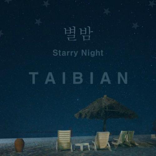 [Single] Taibian – Starry Night