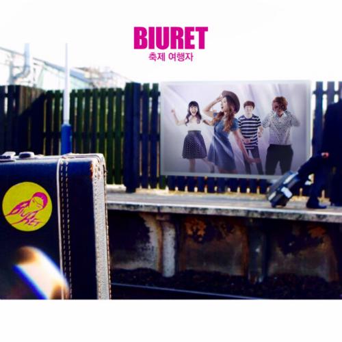 [Single] Biuret – 축제 여행자