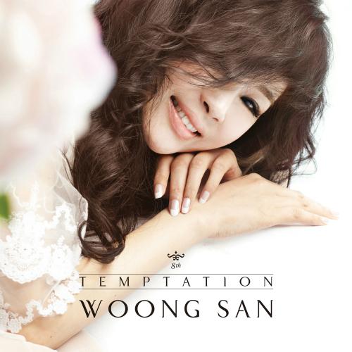 Woongsan – Vol.8 Temptation
