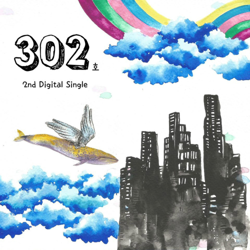 [Single] 302Ho – 장마철로맨스