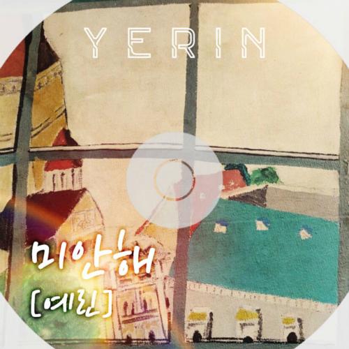 [Single] Yerin – 미안해