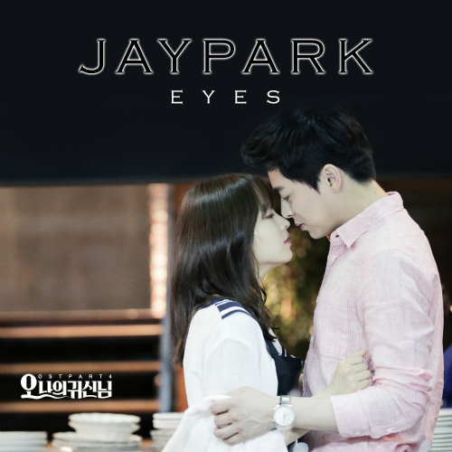 [Single] Jay Park – Oh My Ghost OST Part.4