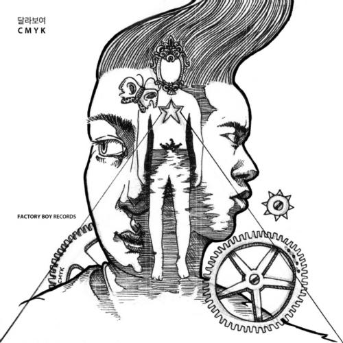 [Single] CMYK – Love Yourself