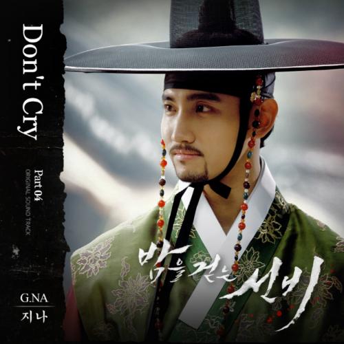 [Single] G.NA – Scholar Who Walks the Night OST Part 4