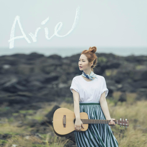 [Single] Arie – Merci